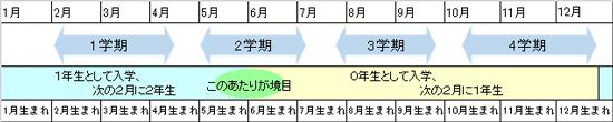 report_09_228_01.jpg