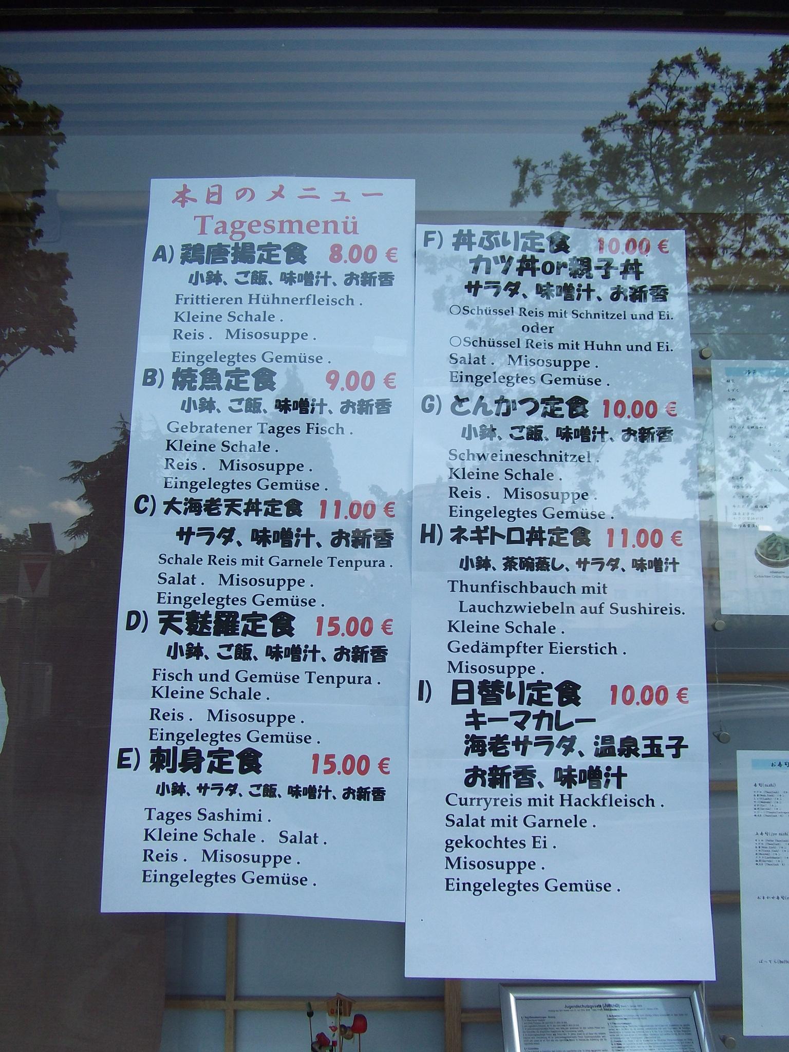 report_09_96_03.JPG