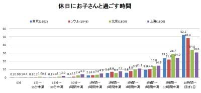 graph2-small.jpg